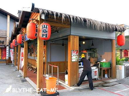 窯烤山寨村 (3).JPG