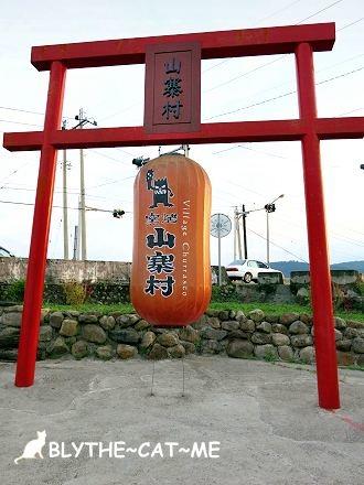 窯烤山寨村 (7).JPG