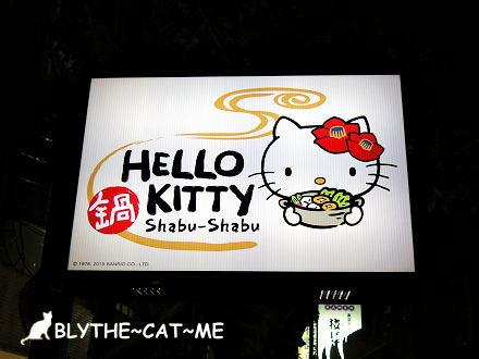 Hello Kitty鍋 (1).JPG