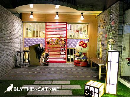 Hello Kitty鍋 (2).JPG