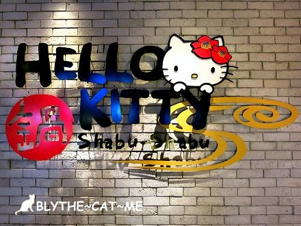Hello Kitty鍋 (4).JPG