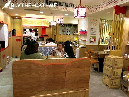 Hello Kitty鍋 (5).JPG