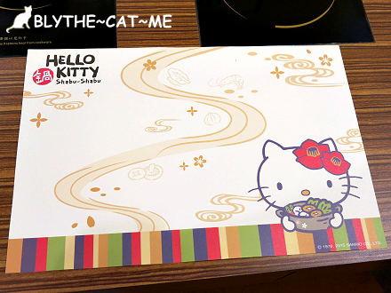Hello Kitty鍋 (20).JPG