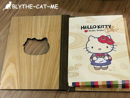 Hello Kitty鍋 (22).JPG