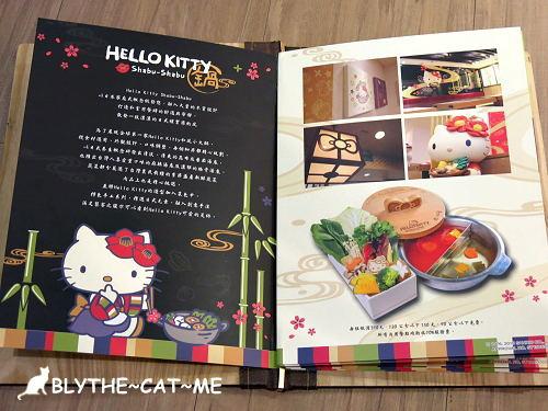 Hello Kitty鍋 (23).JPG