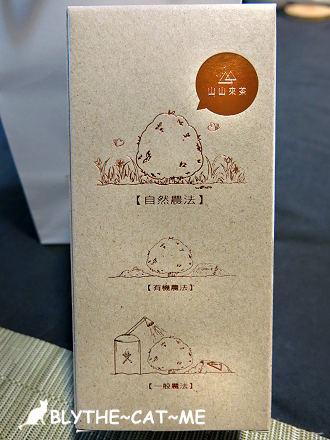 山山來茶 (37).JPG