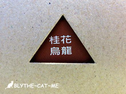 山山來茶 (38).JPG