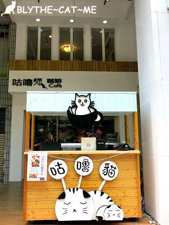 咕嚕貓咖啡 (2).JPG