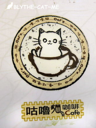 咕嚕貓咖啡 (18).JPG