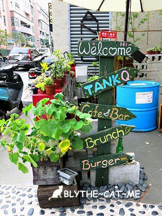 TankQ (2).JPG