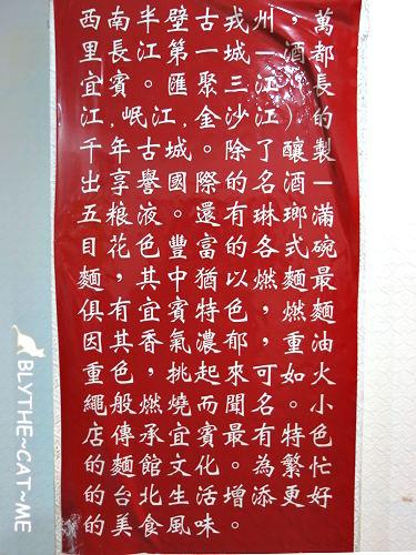 天府麵庄 (6).JPG