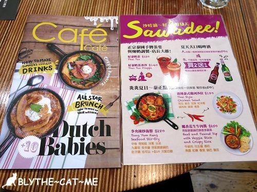 樂子cafecafe (12).JPG