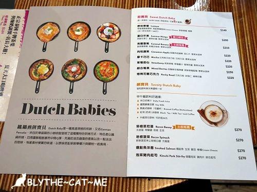 樂子cafecafe (13).JPG
