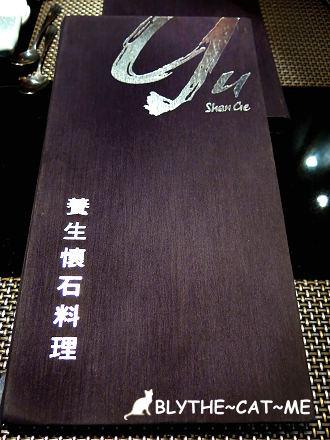 鈺善閣 (16).JPG
