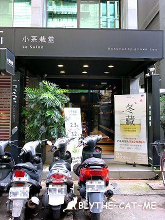 小茶栽堂 (2).JPG