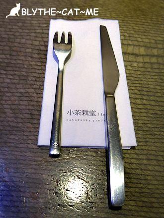 小茶栽堂 (21).JPG