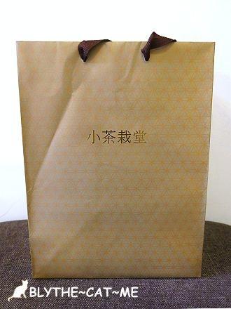 小茶栽堂鳳梨酥 (17).JPG