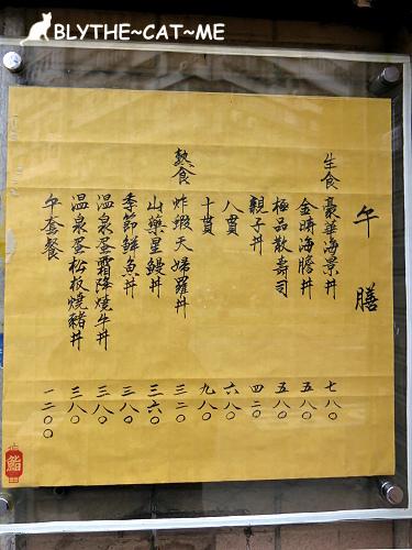 作田 (7).JPG