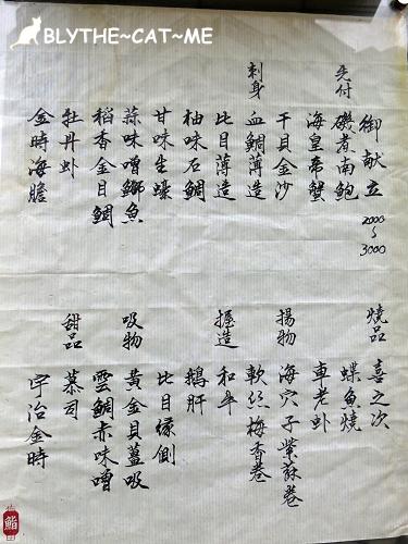 作田 (8).JPG