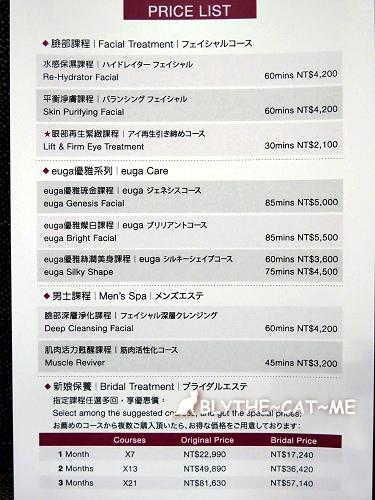 萬豪SPA Above (42).JPG