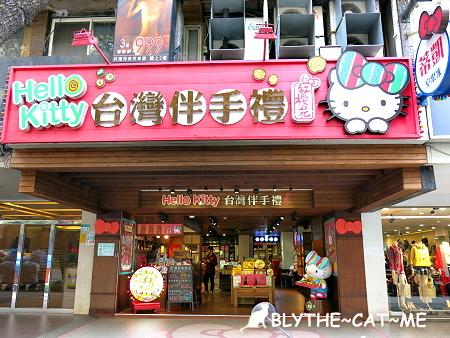 Kitty台灣伴手禮 (1).JPG
