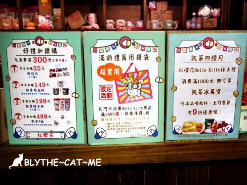 Kitty台灣伴手禮 (16).JPG