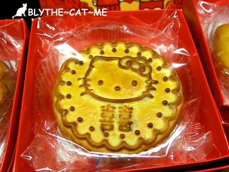 Kitty台灣伴手禮 (27).JPG