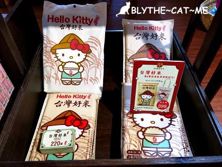 Kitty台灣伴手禮 (32).JPG