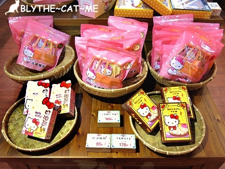 Kitty台灣伴手禮 (34).JPG