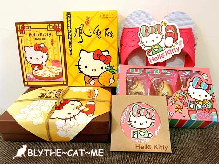 Hello Kitty伴手禮 (2).JPG