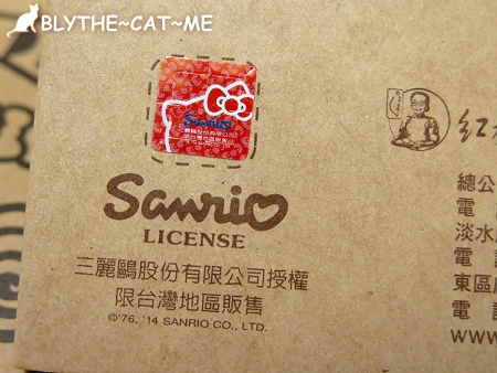 Hello Kitty伴手禮 (8).JPG