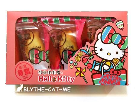 Hello Kitty伴手禮 (12).JPG