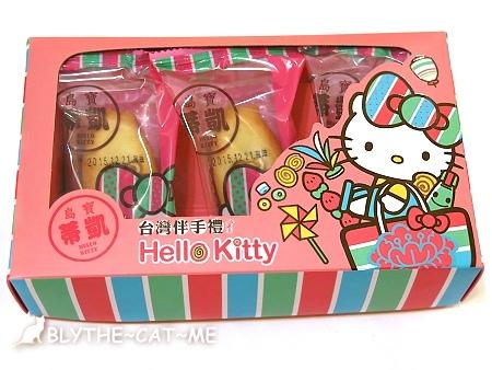 Hello Kitty伴手禮 (13).JPG