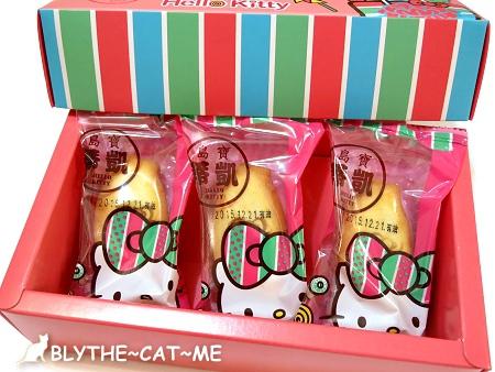 Hello Kitty伴手禮 (14).JPG