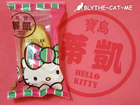 Hello Kitty伴手禮 (16).JPG