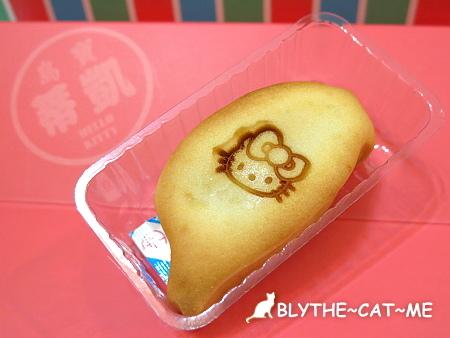Hello Kitty伴手禮 (18).JPG