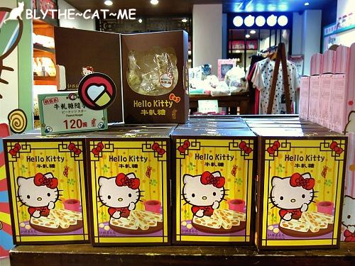 Hello Kitty伴手禮 (24).JPG