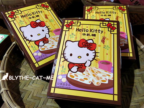 Hello Kitty伴手禮 (25).JPG