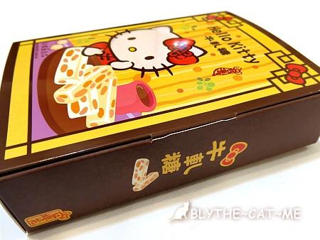 Hello Kitty伴手禮 (26).JPG