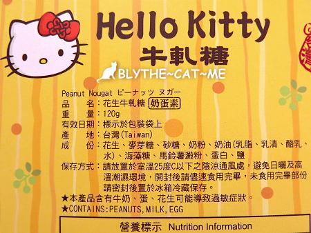 Hello Kitty伴手禮 (29).JPG