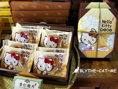 Hello Kitty伴手禮 (32).JPG