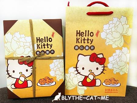 Hello Kitty伴手禮 (33).JPG