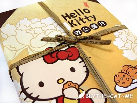 Hello Kitty伴手禮 (35).JPG