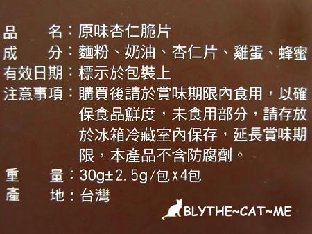 Hello Kitty伴手禮 (39).JPG