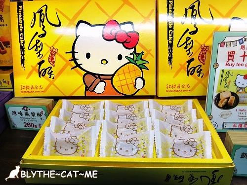 Hello Kitty伴手禮 (45).JPG
