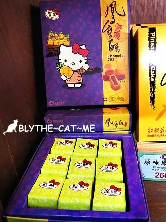 Hello Kitty伴手禮 (46).JPG