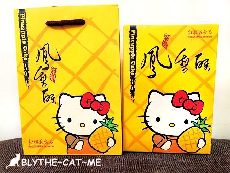Hello Kitty伴手禮 (47).JPG
