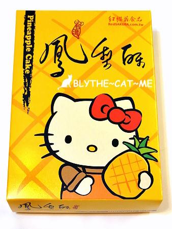 Hello Kitty伴手禮 (48).JPG