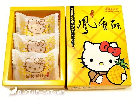 Hello Kitty伴手禮 (50).JPG