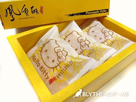 Hello Kitty伴手禮 (51).JPG